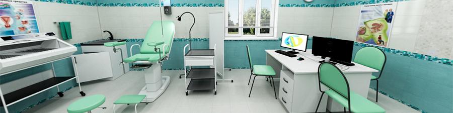Комплексное оснащение кабинета гинекологии